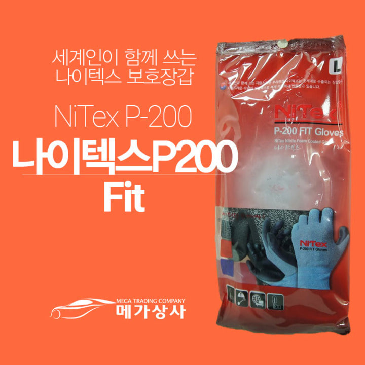 NiTex P-200 Fit