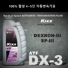 GS Kixx ATF DX3 / (구)덱스론3 _1ℓ
