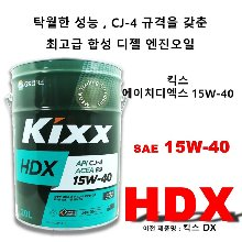GS Kixx HDX DX CJ4 15W40 _20ℓ